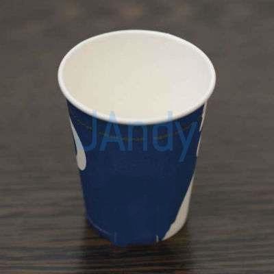 paharecafea-lavazza-8-oz-220ml-albastru